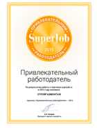 Best Employer 2015