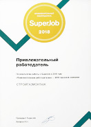 Best Employer 2018