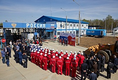 SGM has constructed a temporary checkpoint for the Power of Siberia